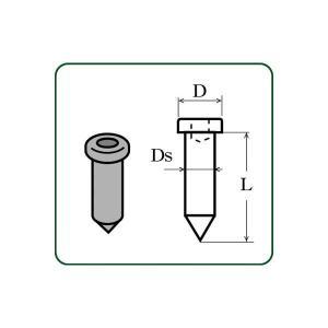 さかつう 4447 押込みピン 0.75mm 穴付き(黒) 長さ1.2mm|rainbowten