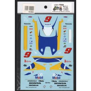 ミュージアムコレクション D449 1/12 ホンダ NSR500 '98バロス(デカール)タミヤ用|rainbowten
