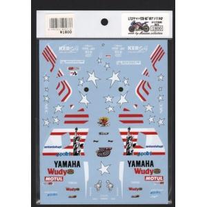 ミュージアムコレクション D573 1/12 ヤマハ YZR-M1 2008アメリカGP デカール(タミヤ用)|rainbowten