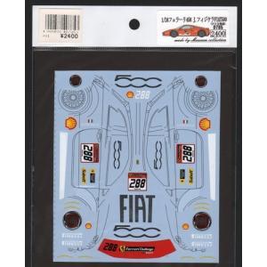 ミュージアムコレクション D785 1/24 フェラーリ 458 J.フィジケラ FIAT 500(デカール) フジミ対応|rainbowten