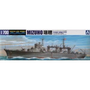 アオシマ 550 1/700 日本海軍水上機母艦 瑞穂|rainbowten