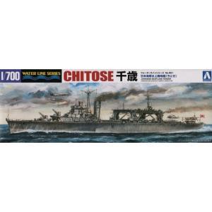 アオシマ 551 1/700 日本海軍水上機母艦 千歳(ちとせ)|rainbowten