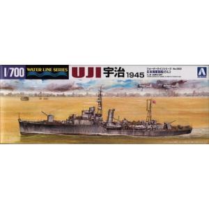 アオシマ 552 1/700 日本海軍砲艦 宇治 1945|rainbowten