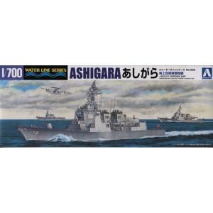 アオシマ 022 1/700 海上自衛隊 護衛艦 あしがら|rainbowten