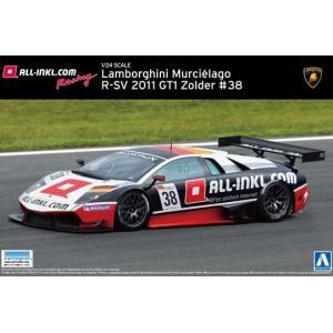 アオシマ スーパーカーシリーズ 16 1/24 ランボルギーニ ムルシエラゴ R-SV 2011 GT1 Zolder #38|rainbowten