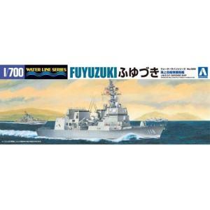 アオシマ 026 1/700 海上自衛隊護衛艦 ふゆづき|rainbowten