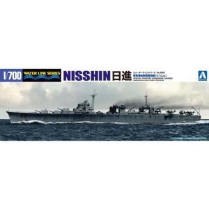 アオシマ 555 1/700 特殊潜航艇搭載母艦 日進|rainbowten