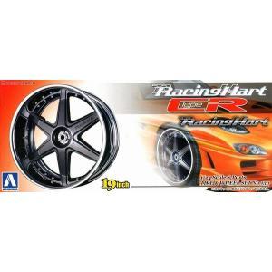 アオシマ Sパーツ タイヤ&ホイール 130 1/24 レーシングハート type CR(ガンメタリック) 19インチ/タイヤ&ホイール|rainbowten