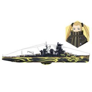 アオシマ 1/700 蒼き鋼のアルペジオ 「アルス・ノヴァ」 No.04 霧の艦隊 大戦艦 ハルナ|rainbowten