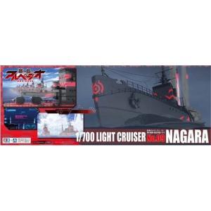 アオシマ 1/700 蒼き鋼のアルペジオ 「アルス・ノヴァ」 No.09 霧の艦隊 軽巡洋艦ナガラ|rainbowten