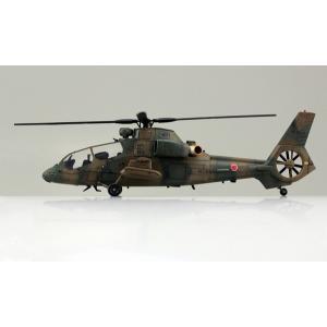アオシマ ミリタリーモデルキットシリーズNo.13 1/72 陸上自衛隊 観測ヘリコプター OH-1 ニンジャ|rainbowten