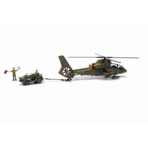 アオシマ ミリタリーモデルキットシリーズNo.15 1/72 陸上自衛隊 観測ヘリコプター OH-1 ニンジャ & トーイングトラクターセット|rainbowten|02