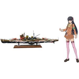 アオシマ 1/700 劇場版 蒼き鋼のアルペジオ 「アルス・ノヴァ」 No.20 Cadenza 霧の艦隊 重巡洋艦 アシガラ フルハルタイプ|rainbowten