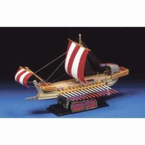 アオシマ オールドタイムシップス No.1 ギリシャの軍船 100 B.C.|rainbowten