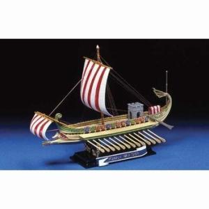 アオシマ オールドタイムシップス No.2 ローマの軍船 50 B.C.|rainbowten