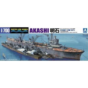 アオシマ 566 1/700 日本海軍 工作艦 明石|rainbowten