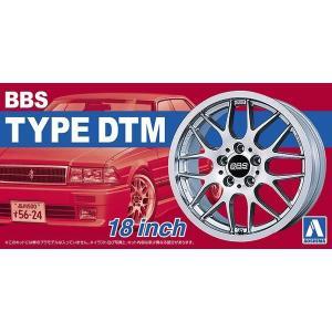 アオシマ ザ・チューンドパーツ No.03 1/24 BBS DTM(18インチ)|rainbowten