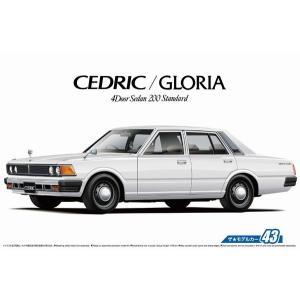 アオシマ ザ・モデルカー No.43 1/24 ニッサン 430 セドリック/グロリアセダン 200Standard '79|rainbowten