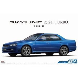 アオシマ ザ・モデルカー No.88 1/24 ニッサン ER34 スカイライン 25GT TURBO '01 rainbowten