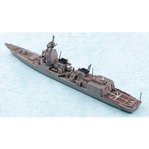 アオシマ 035 1/700 海上自衛隊 護衛艦 あさひ|rainbowten|02