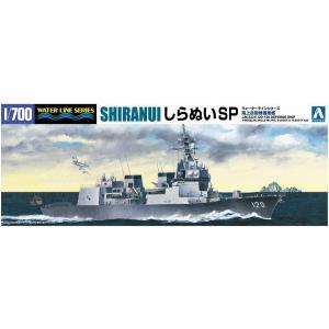 アオシマ 055694 1/700 海上自衛隊護衛隊 DD-120 しらぬい SP (瀬取り船、P-1哨戒機、移動式大陸間弾道弾)|rainbowten