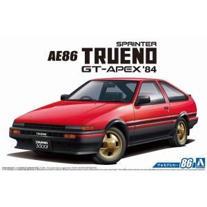 アオシマ ザ・モデルカー No.86 1/24 トヨタ AE86 スプリンタートレノ GT-APEX '84 rainbowten