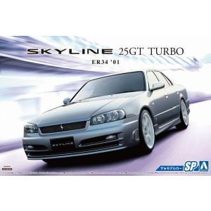 アオシマ ザ・モデルカー No.SP 1/24 ニッサン ER34 スカイライン 25GT TURBO '01 カスタムホイール|rainbowten