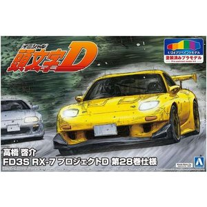 アオシマ プリペイントモデル SP 1/24 頭文字D 高橋 啓介 FD3S RX-7 第28巻仕様 塗装済みプラモデル|rainbowten