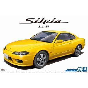 アオシマ ザ・モデルカー No.99 1/24 ニッサン S15 シルビア Spec.R '99 rainbowten