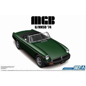 アオシマ ザ・モデルカー No.102 1/24 BLMC G/HN5D MG-B MK-3 '74 rainbowten