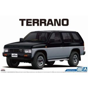 アオシマ ザ・モデルカー No.106 1/24 ニッサン D21 テラノ V6-3000 R3M '91|rainbowten