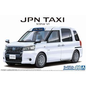 アオシマ ザ・モデルカー No.09 1/24 JPNタクシー '17 スーパーホワイトII rainbowten