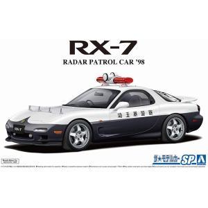 アオシマ ザ・モデルカー No.SP 1/24 マツダ FD3S RX-7 レーダーパトロールカー 1998|rainbowten