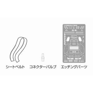 アオシマ BEEMAX用ディティールアップパーツ No.20 1/24 ポルシェ 935[K2] '77 DRM仕様用ディテールアップパーツ rainbowten