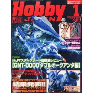 ホビージャパン 2011/01 月刊 ホビージャパン rainbowten