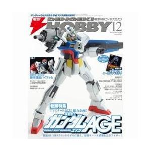 メディアワークス 2011/12 電撃ホビーマガジン|rainbowten