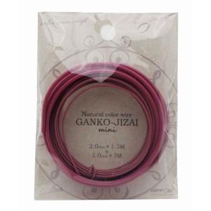 日本化線 頑固自在(GANKO-JIZAI mini) 2.0mmx1.5m 1.0mmx3m 紅-ベに-|rainbowten