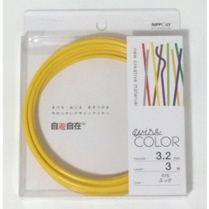 日本化線 自遊自在 3.2mm x 3m 015 エッグ(黄色)|rainbowten