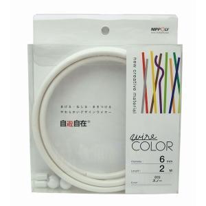 日本化線 自遊自在 6.0mm x 2m 003 スノー(白色)|rainbowten