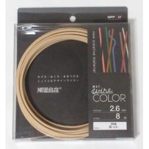 日本化線 頑固自在 2.6mm x 8m M86 藤-とう-|rainbowten