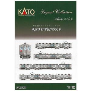 カトー 10-1305 東京急行電鉄7000系 8両 レジェンドコレクション No.9 rainbowten