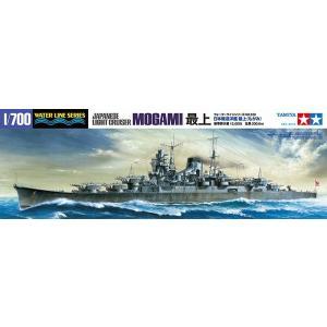 タミヤ 359 1/700 日本軽巡洋艦 最上|rainbowten
