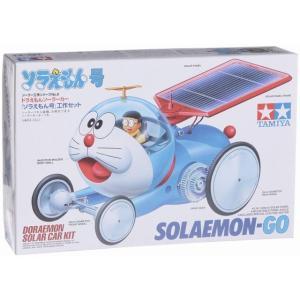 タミヤ ソーラー工作シリーズ No.08  ソラえもん号 工作 76008
