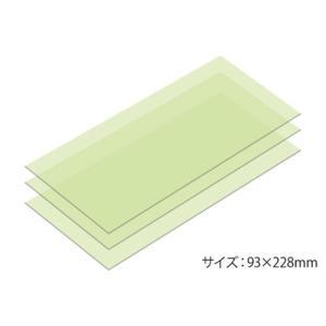 タミヤ 87185 タミヤ 精密研磨フィルム #4000(3枚)|rainbowten