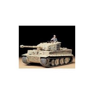 タミヤ MM194 1/35 重戦車 タイガーI型 中期生産型|rainbowten