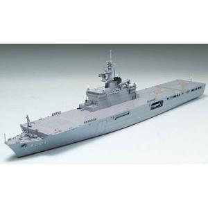 タミヤ 003 1/700 海上自衛隊輸送艦  LST-4001 おおすみ|rainbowten|02