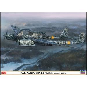 ハセガワ 02275 1/72 フォッケウルフ Fw189A-1/2 '近距離偵察飛行隊'