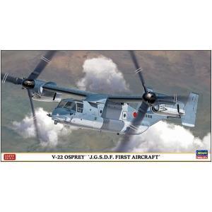 ハセガワ 02277 1/72 V-22 オスプレイ '陸上自衛隊 初号機'|rainbowten