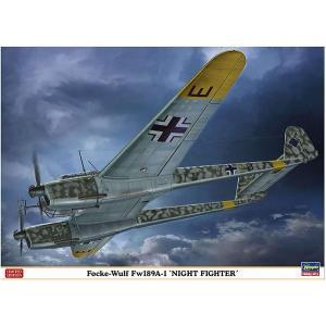 ハセガワ 02286 1/72 ドイツ空軍 フォッケウルフ Fw189A-1 ナイトファイター (ICM) rainbowten