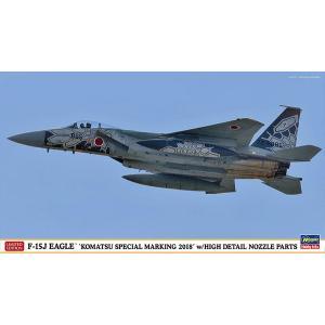 ハセガワ 02299 1/72 F-15J イーグル '小松スペシャル 2018' w/ハイディテール ノズルパーツ|rainbowten